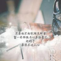 renyang
