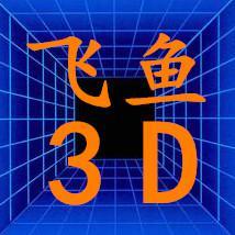 模型设计师 duoyidianyiwang