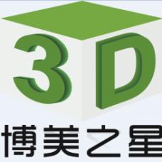 模型设计师 bmi3dprinter