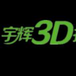 模型设计师 yuhui3d