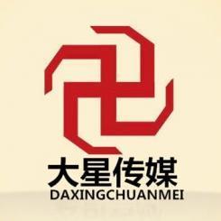 daxingchuanmei