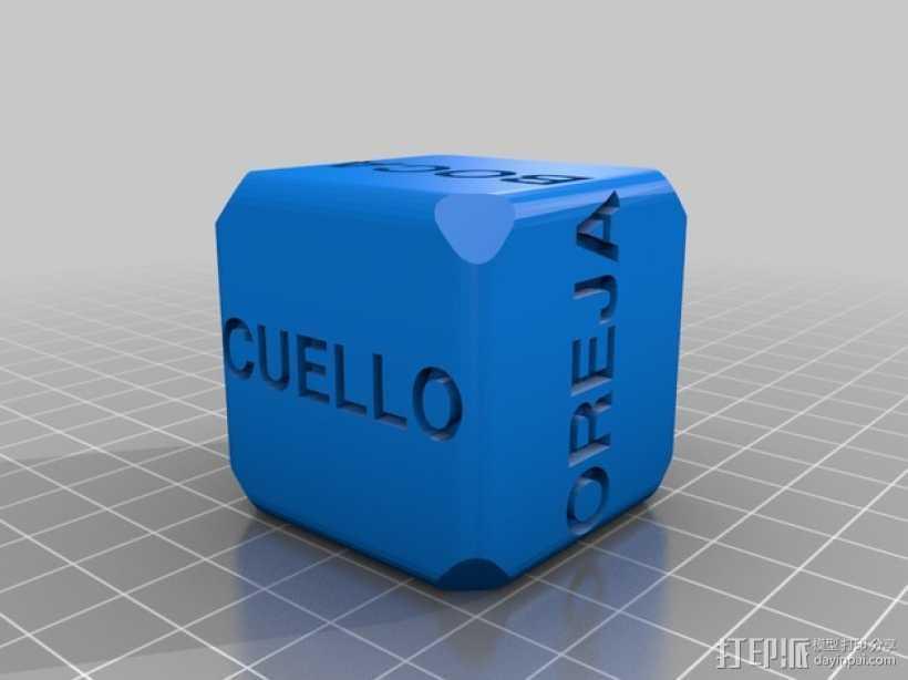 骰子模型 3D打印模型渲染图