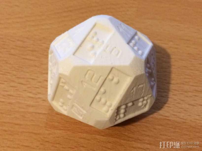 20面骰子 3D打印模型渲染图