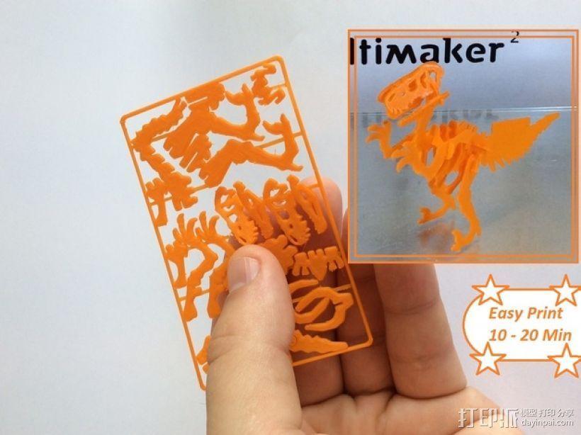 速龙名片 3D打印模型渲染图
