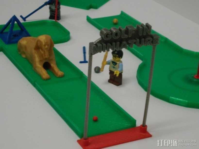迷你高尔夫球场 3D打印模型渲染图