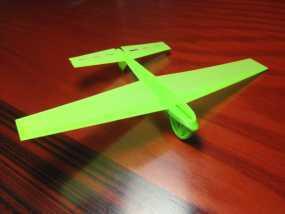 飞机飞行器