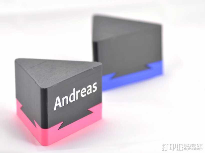 三角形礼物盒 3D打印模型渲染图