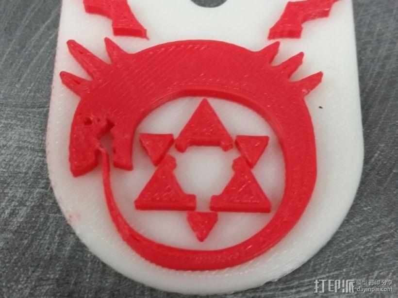 衔尾蛇钥匙链 3D打印模型渲染图