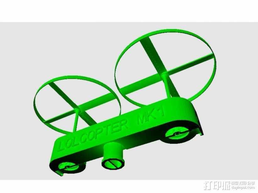 可定制化的lolcopter 1  3D打印模型渲染图