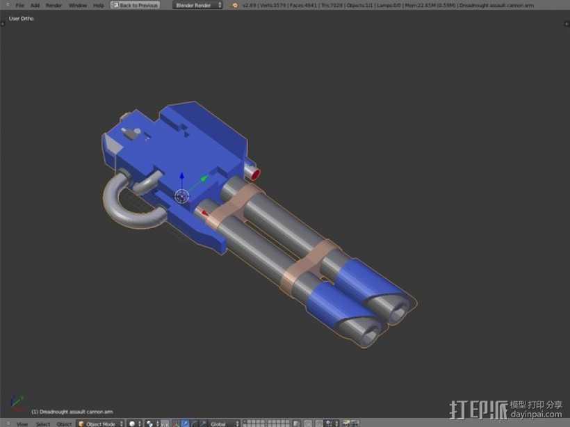 无畏战舰零部件模型 3D打印模型渲染图