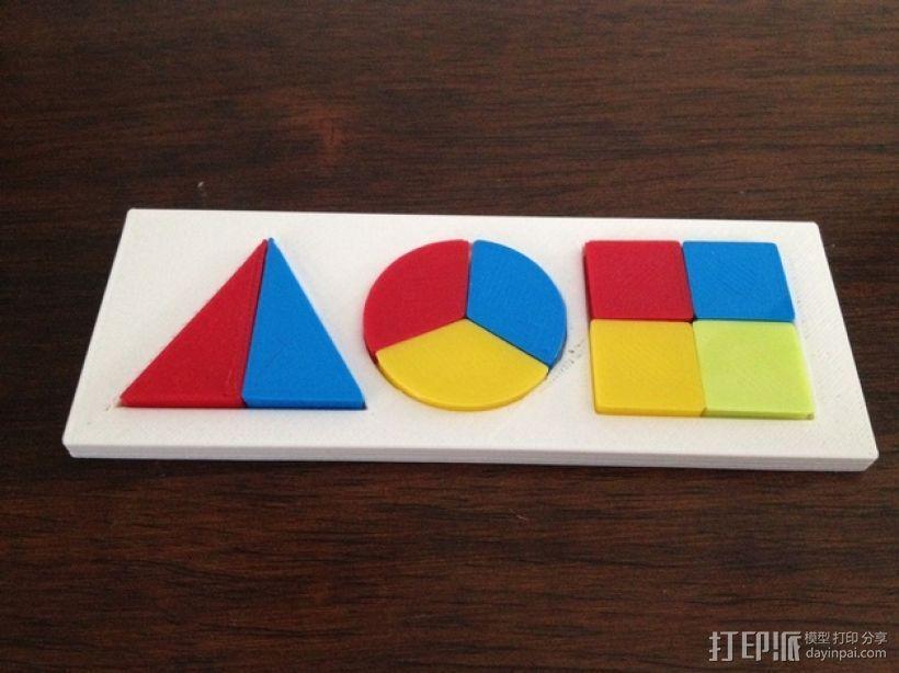 彩色简易拼图模型 3D打印模型渲染图