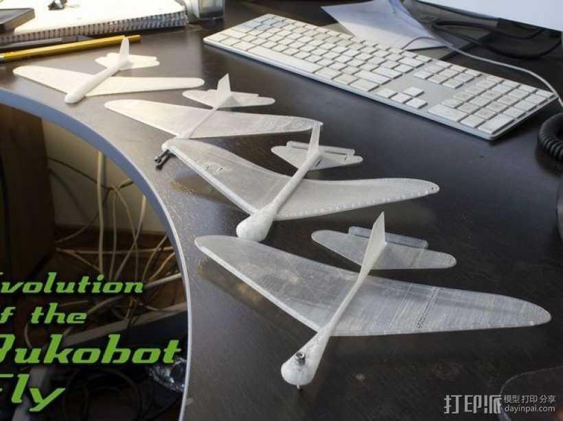 Bukobot Fly滑翔机 3D打印模型渲染图
