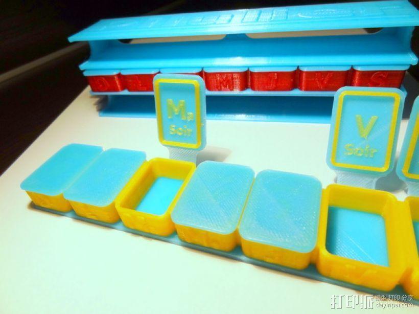 药丸盒 3D打印模型渲染图