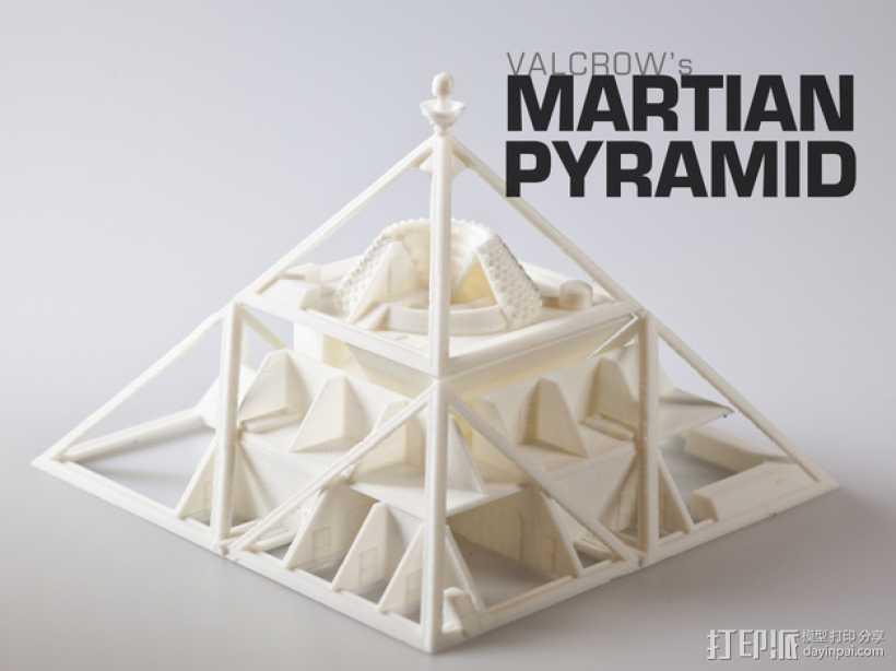 火星金字塔 3D打印模型渲染图