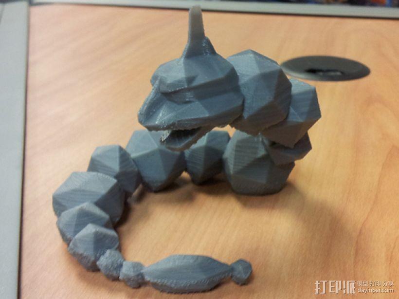 大岩蛇 3D打印模型渲染图
