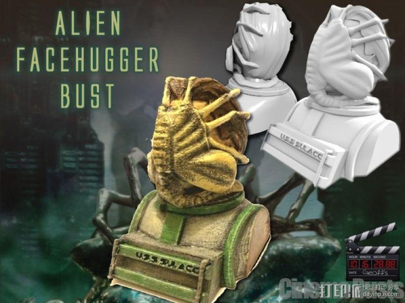 外星生物抱脸虫  3D打印模型渲染图