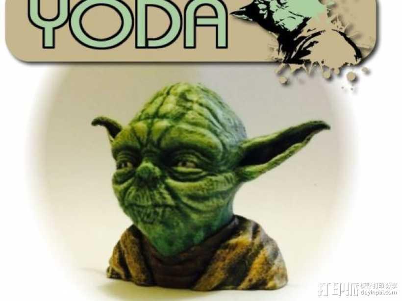 尤达大师半身像 3D打印模型渲染图