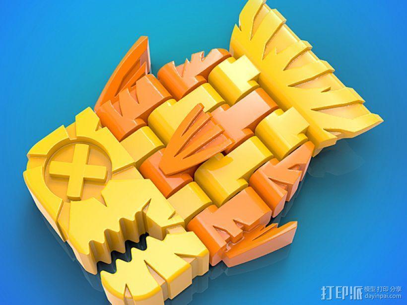 积木鱼 3D打印模型渲染图