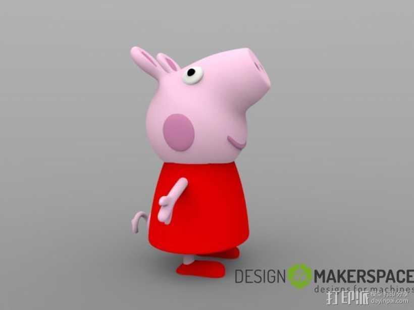 粉红小猪妹 3D打印模型渲染图