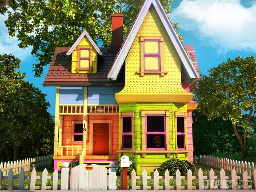 卡尔的房子 3D打印模型渲染图