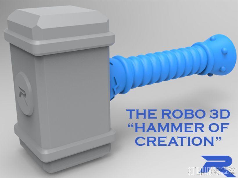 农神之锤 3D打印模型渲染图