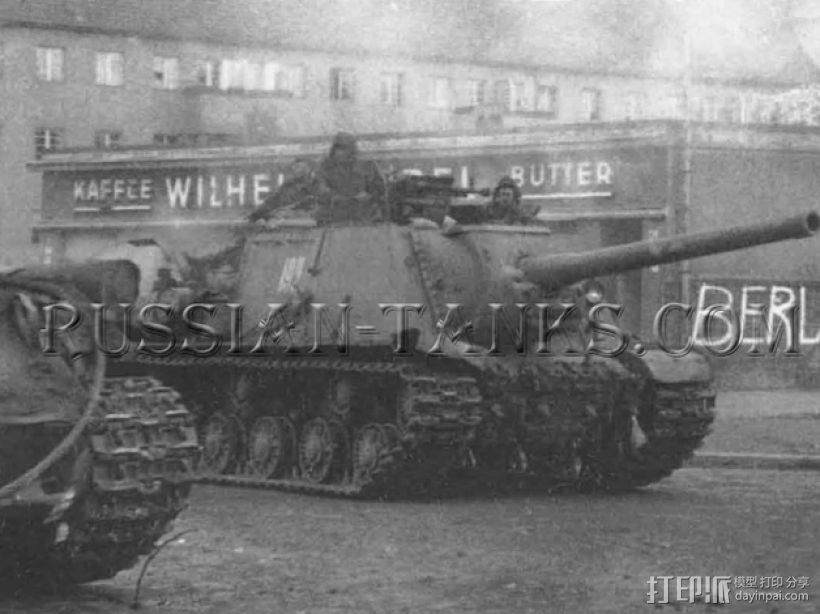 SU-152自行火炮坦克 3D打印模型渲染图