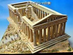 帕台农神殿