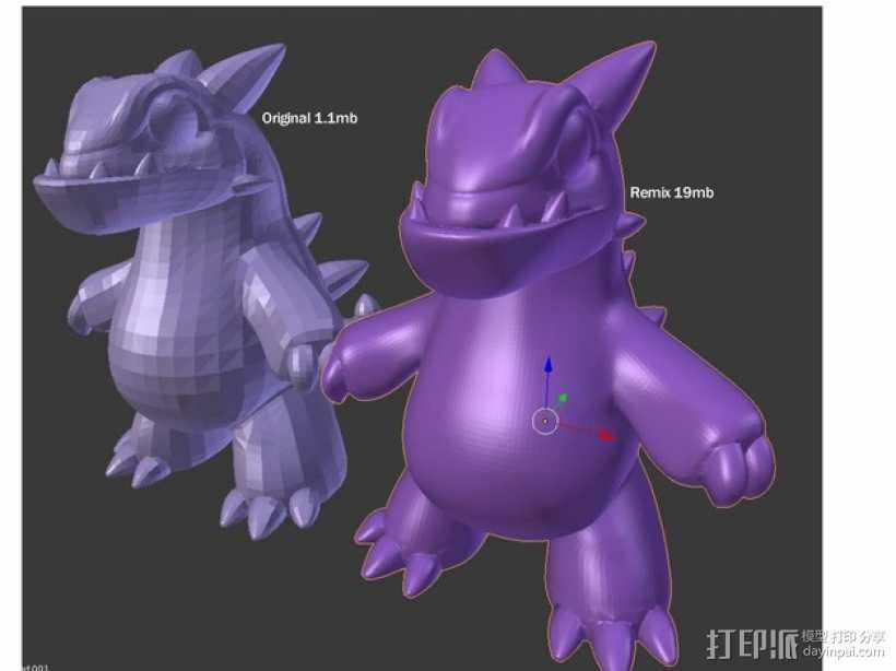 卡通版霸王龙模型 3D打印模型渲染图