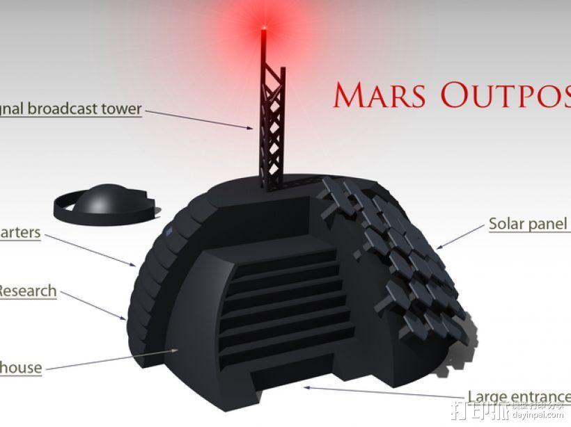 火星边哨基地 3D打印模型渲染图