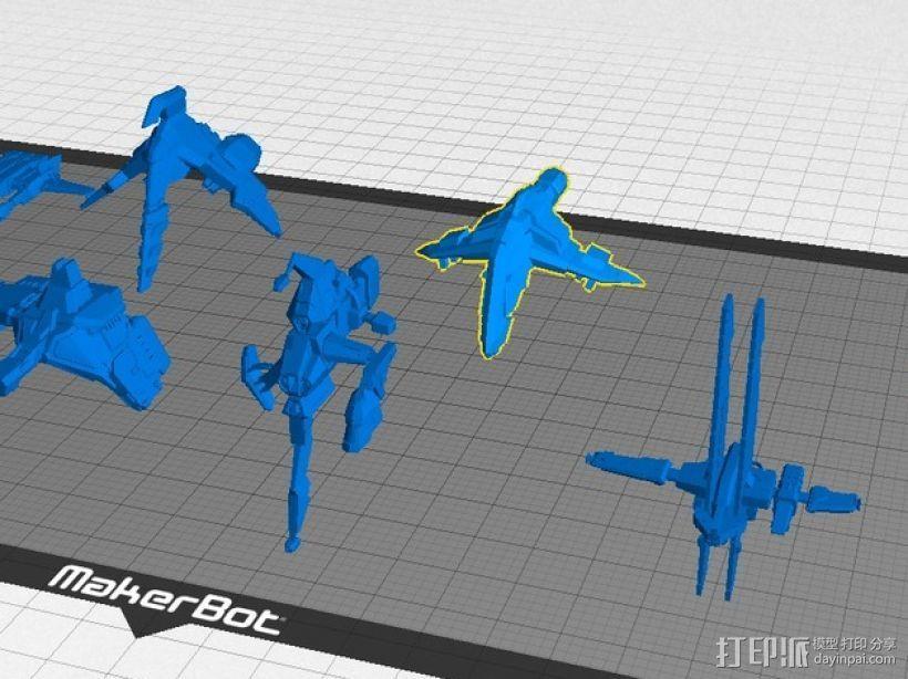 Caldari 护卫舰  3D打印模型渲染图
