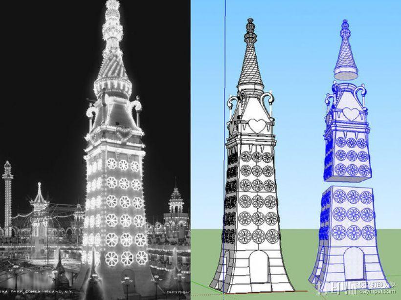 月神公园电塔 3D打印模型渲染图