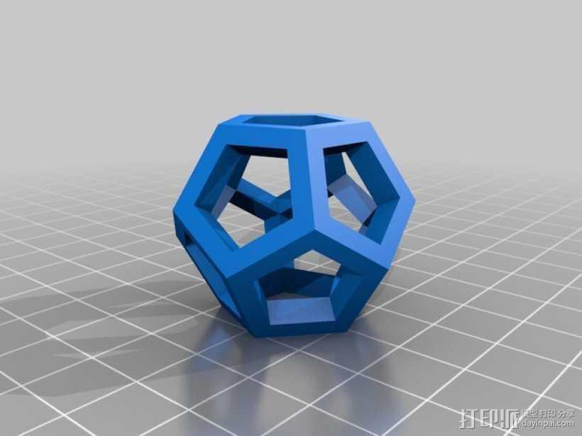 十二面体 3D打印模型渲染图
