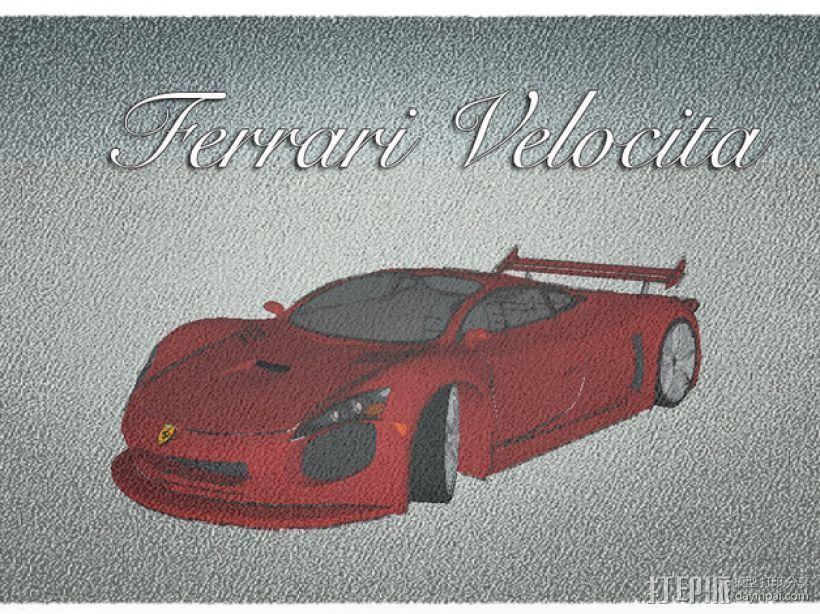 法拉利概念车 3D打印模型渲染图