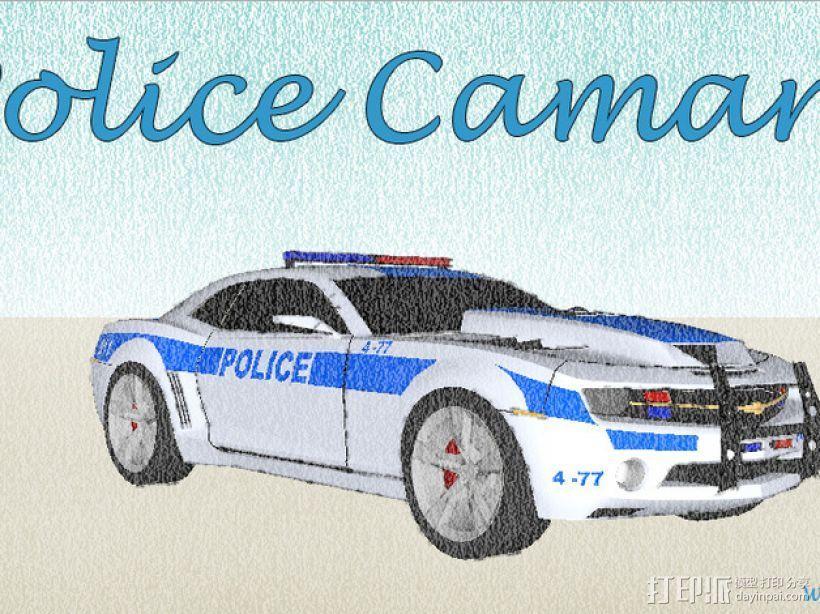 Chevrolet Camaro 警车 3D打印模型渲染图