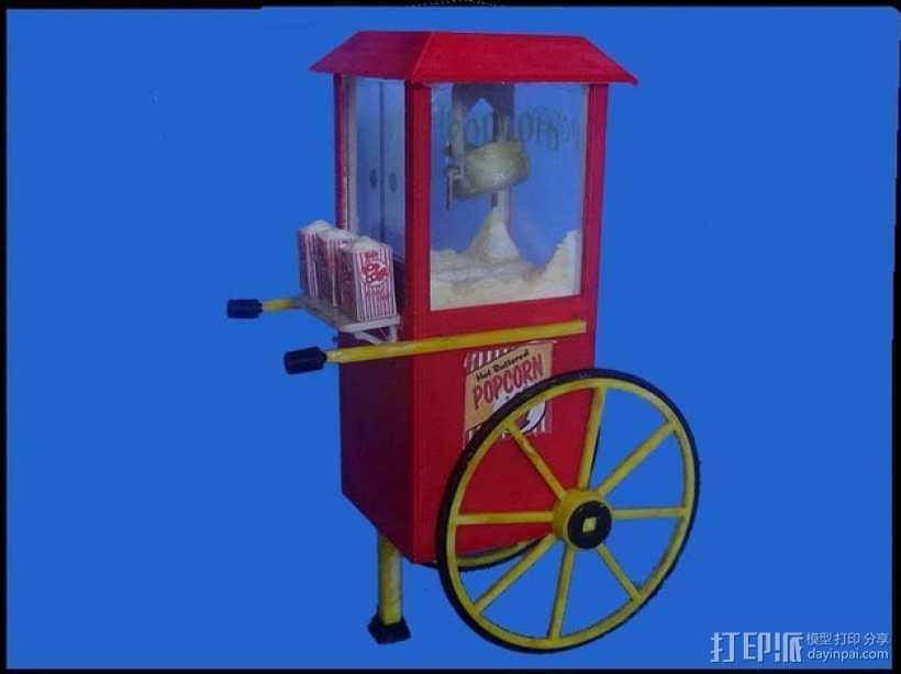爆米花车 3D打印模型渲染图