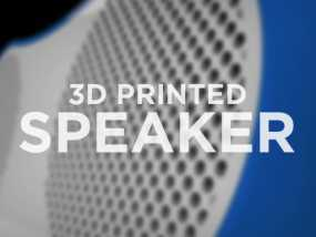 3D打印扬声器外壳