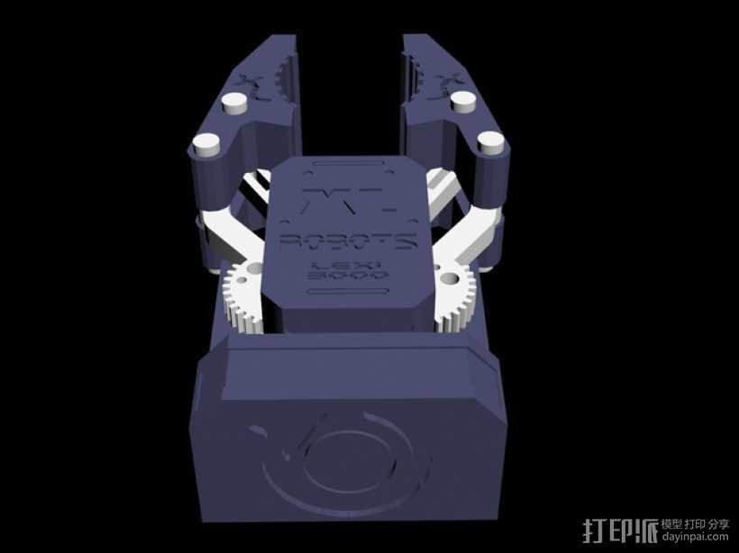 Vex HD-7爪形器具 3D打印模型渲染图