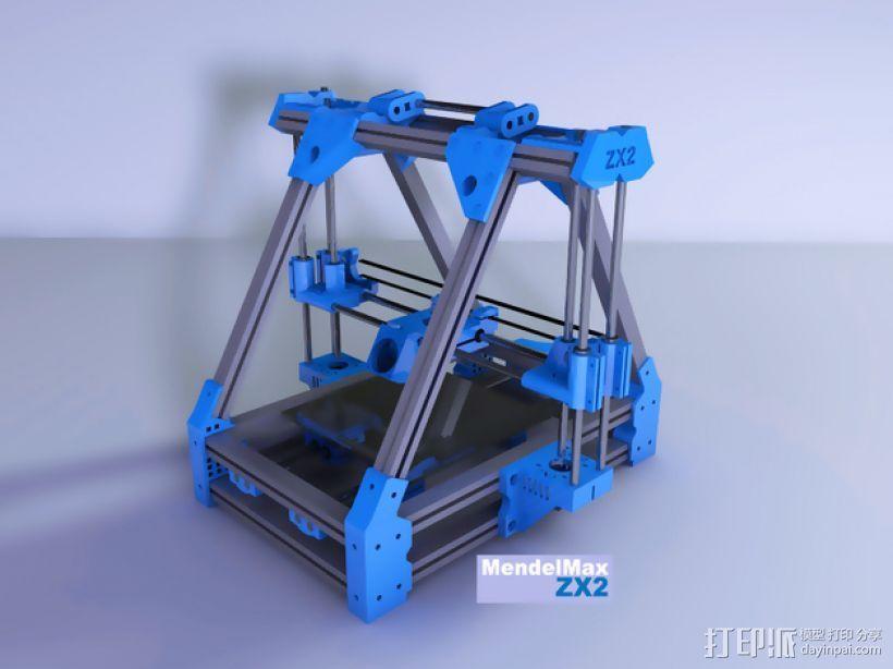 MendelMax 1.5 ZX2   Z轴打印部件 3D打印模型渲染图