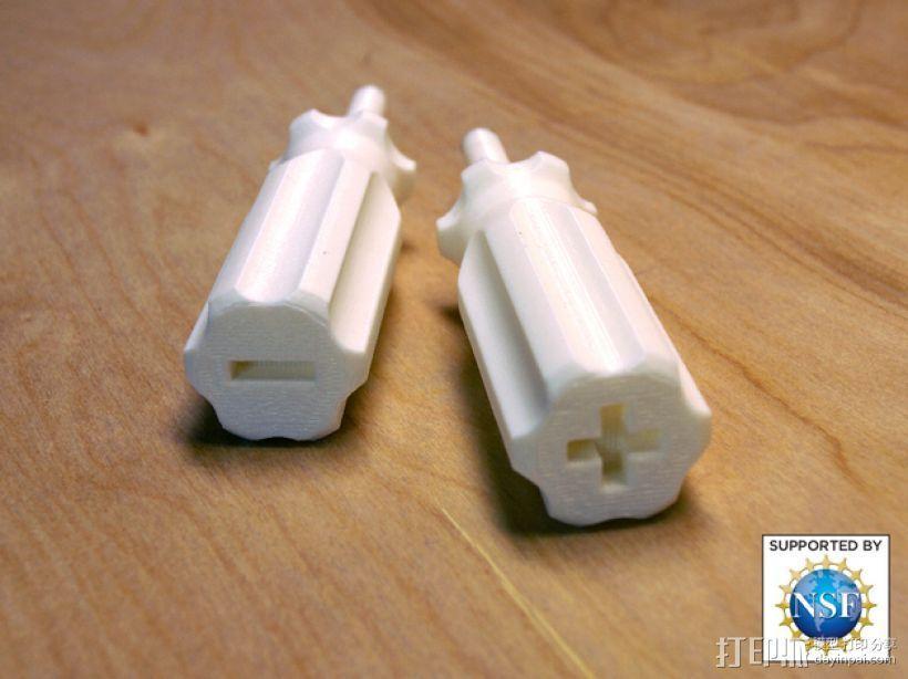 有磁性的螺丝起子 3D打印模型渲染图