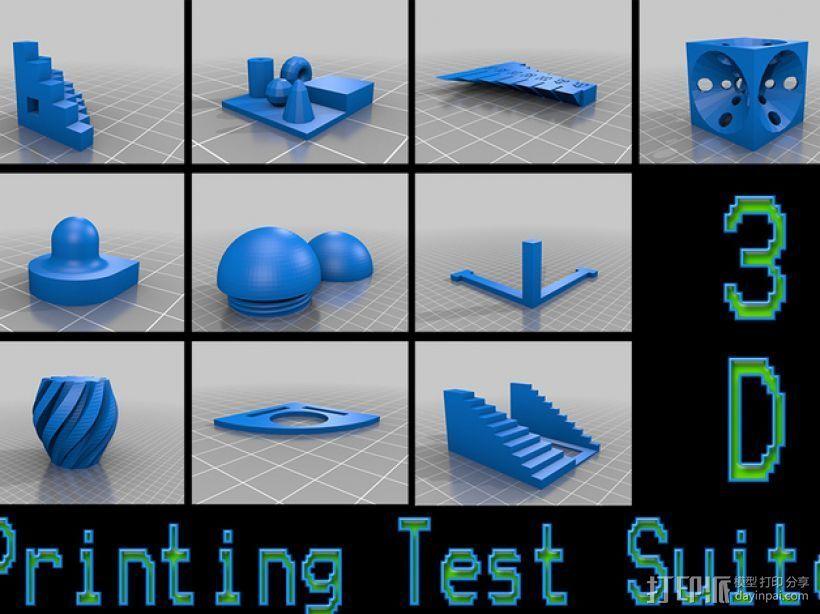 打印机测试套件 3D打印模型渲染图