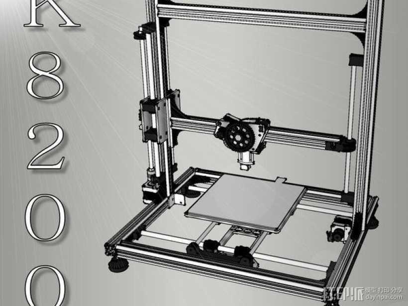 K8200/3Drag打印机模型 3D打印模型渲染图