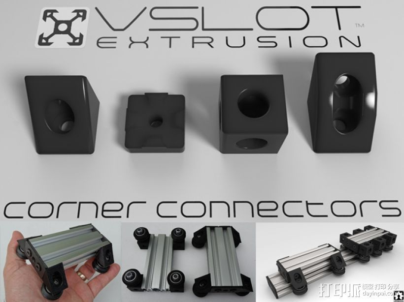 V形槽边角连接器  3D打印模型渲染图