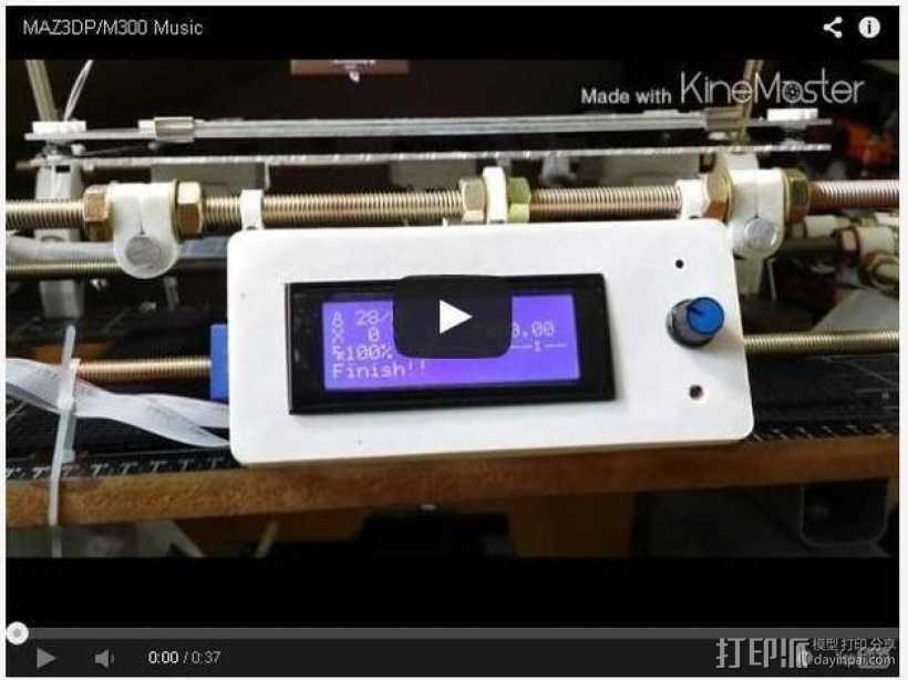 GCode M300音乐播放器 3D打印模型渲染图