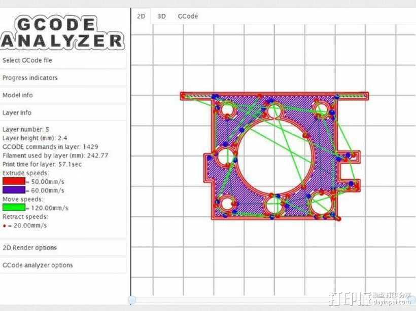 G码观察仪 3D打印模型渲染图