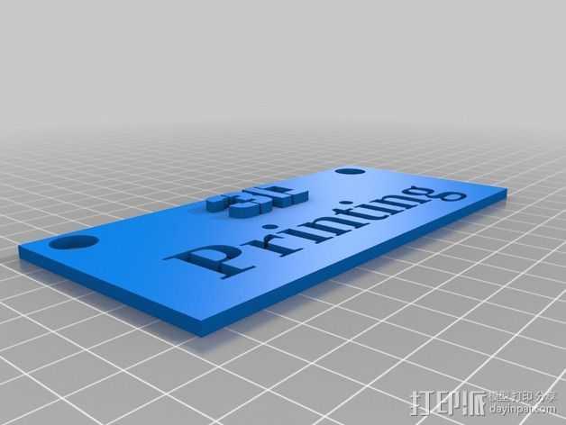 打印机标签 3D打印模型渲染图