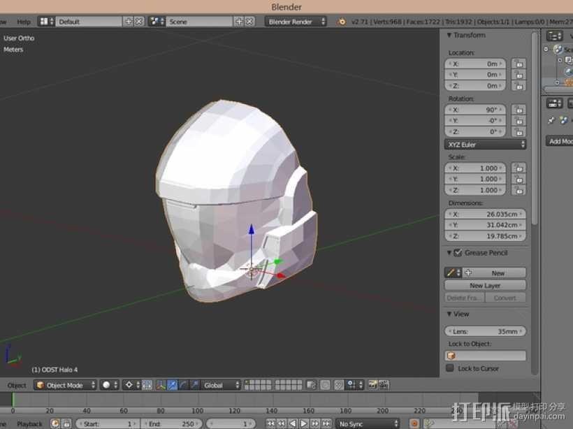 光晕头盔 3D打印模型渲染图