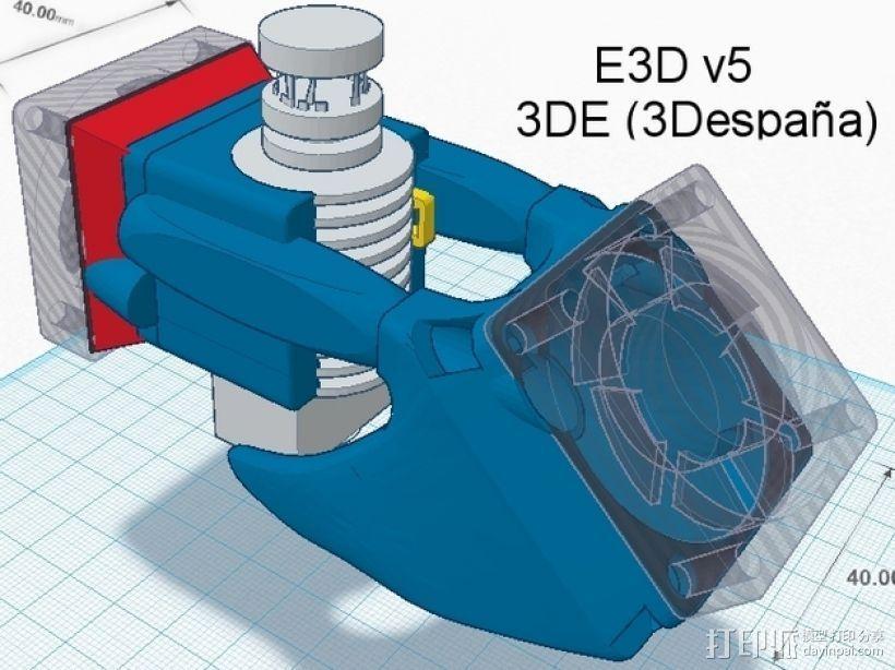 风扇架 打印喷头固定架 3D打印模型渲染图