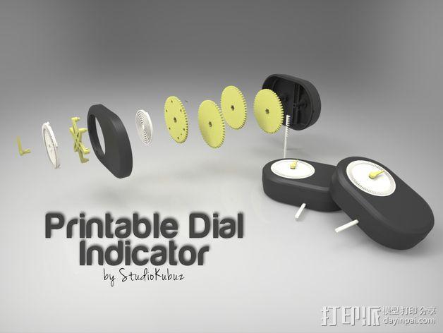 刻度盘指示器 3D打印模型渲染图