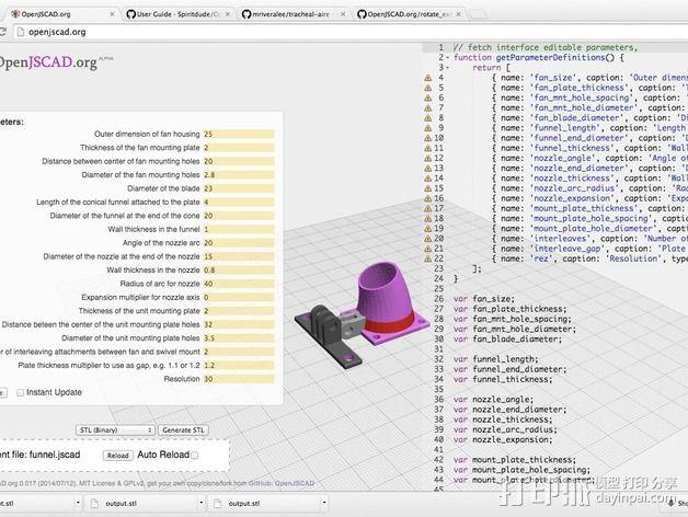 可活动的通风导管 3D打印模型渲染图