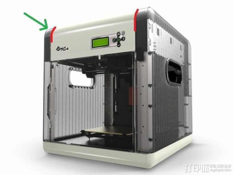 da vinci 1.0打印机减震器 降噪器 3D打印模型渲染图